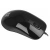 Мышка Defender Datum MB-060 USB, черная, купить за 560руб.