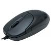 Sven RX-111 USB, черная, купить за 305руб.