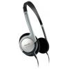 Philips SBCHL145, серые, купить за 760руб.
