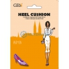 ����� Gess Heel Cushion, ������� ��������� ��� ����� � ��������� ��������, ������ �� 535���.