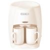 Кофеварка Energy EN-601, кремовая, купить за 970руб.
