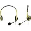 SmartBuy EZ-Talk MKII SBH-5200, желтая, купить за 380руб.
