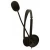 Гарнитура для пк SmartBuy EZ-Talk SBH-5000, чёрная, купить за 350руб.