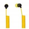 Наушники SmartBuy U.F.O. SBE-2020, желтые, купить за 405руб.