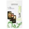 Защитная пленка для смартфона LuxCase для Apple iPhone 7 (Антибликовая), купить за 80руб.