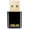 Адаптер wifi USB 2.0, ASUS USB-AC51 802.11ac, купить за 1 465руб.