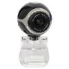Web-камера Defender C-090, чёрная, купить за 660руб.