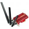 Адаптер wi-fi ASUS PCE-AC68, купить за 4890руб.