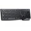 Комплект Logitech Desktop MK120 Black USB, купить за 1 370руб.