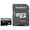 Карта памяти MicroSDXC 64Gb AUSDX64GUICL10-RA1, купить за 1 005руб.
