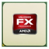 AMD FX-8350 Vishera (AM3+, L3 8192Kb, Tray), купить за 7 860 руб.