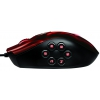 Razer Naga Hex Wraith Red Edition, купить за 5 880 руб.