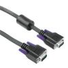 Кабель VGA 15p/15p (m-m), 5.0м, двойное экранирование, ферритовый фильтр, черный, Hama, купить за 1 530руб.