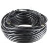 AOpen ACG511D-20M (HDMI 1.4, M/M, 20 м), чёрный, купить за 2 030руб.