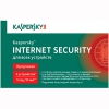 Kaspersky Internet Security Multi-Device Russian Ed., купить за 2 190 руб.