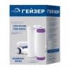 Фильтр для воды Комплект сменных картриджей Гейзер RO2, купить за 3 190руб.