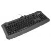 Клавиатура Sven Challenge 9100 черный (USB), купить за 1 190руб.