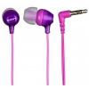 Sony MDR-EX15LP, фиолетовые, купить за 1 145руб.