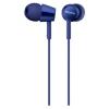 Наушники Sony MDR-EX150, синие, купить за 1 235руб.