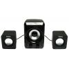 Компьютерная акустика Dialog AC-202UP, черная, купить за 835руб.