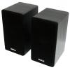 Компьютерная акустика Dialog AST-20UP, черная, купить за 895руб.