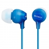 Sony MDR-EX15LP, синие, купить за 840руб.
