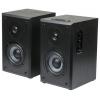 Компьютерная акустика Dialog AB-47B, черная, купить за 3 150руб.