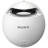 Портативную акустику SONY SRS-X1/W (моно, 5 Вт), белая, купить за 4860руб.