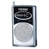 Радиоприемник Сигнал РП-103, купить за 635руб.