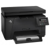 HP Color LaserJet Pro MFP M176n (CF547A), купить за 18 000руб.