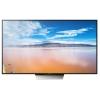 Телевизор Sony KD-75XD8505 (75'', 4K UHD, 100 Гц, Android TV), купить за 332 420руб.