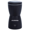Кофемолка StarWind SGP8426, купить за 1 920руб.