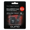 Qumo microSDHC class 10 UHS-I U1 32GB + SD adapter, купить за 620руб.