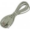 USB 1,8м, купить за 210руб.
