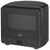 Микроволновая печь Hotpoint-Ariston MWHA 1332 B, купить за 12 210руб.