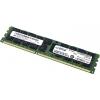 Модуль памяти Crucial CT16G3ERSLD4160B (16GB, PC12800), купить за 12 890руб.