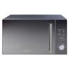 Микроволновая печь Horizont 20MW700-1479BKB, серая, купить за 4 780руб.