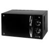 Микроволновая печь Atlanta ATH-1441, черная, купить за 5 620руб.
