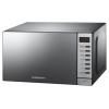 Микроволновая печь Horizont 20MW700-1479BHB, черная, купить за 4 620руб.