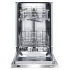 Посудомоечная машина Gefest 45301 (встраиваемая), купить за 18 870руб.