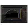 Микроволновая печь Midea TG925BW7-B2, купить за 19 680руб.