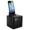 Радиоприемник Philips AJ3200/12 (будильник), купить за 2 280руб.