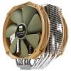 Кулер Thermalright Archon  IB-E  X2, 115x/1366/2011/AM2-FM1, купить за 5250руб.