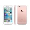 Смартфон Apple iPhone 6S 32Gb, розовое золото, купить за 39 690руб.