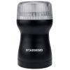 Кофемолка StarWind SGP4421, черная, купить за 1 550руб.