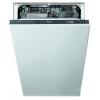 Посудомоечная машина Whirlpool ADGI 851 FD (встраиваемая), купить за 22 710руб.