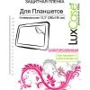�������� ������ ��� ��������� LuxCase �� 13.3'' ������������� ���������������, ������ �� 450���.