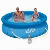 Товар для детей Надувной бассейн Intex Easy Set (насос-фильтр в комплекте), купить за 3 690руб.