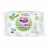 Товар для детей Merries Flushable детские влажные салфетки, запасной блок 64шт., купить за 200руб.