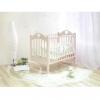 Детскую кроватку Красная Звезда С-635 Любаша, слоновая кость, купить за 7360руб.